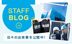 sidebanner_blog