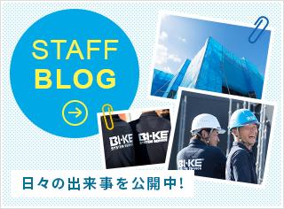 sp_blog